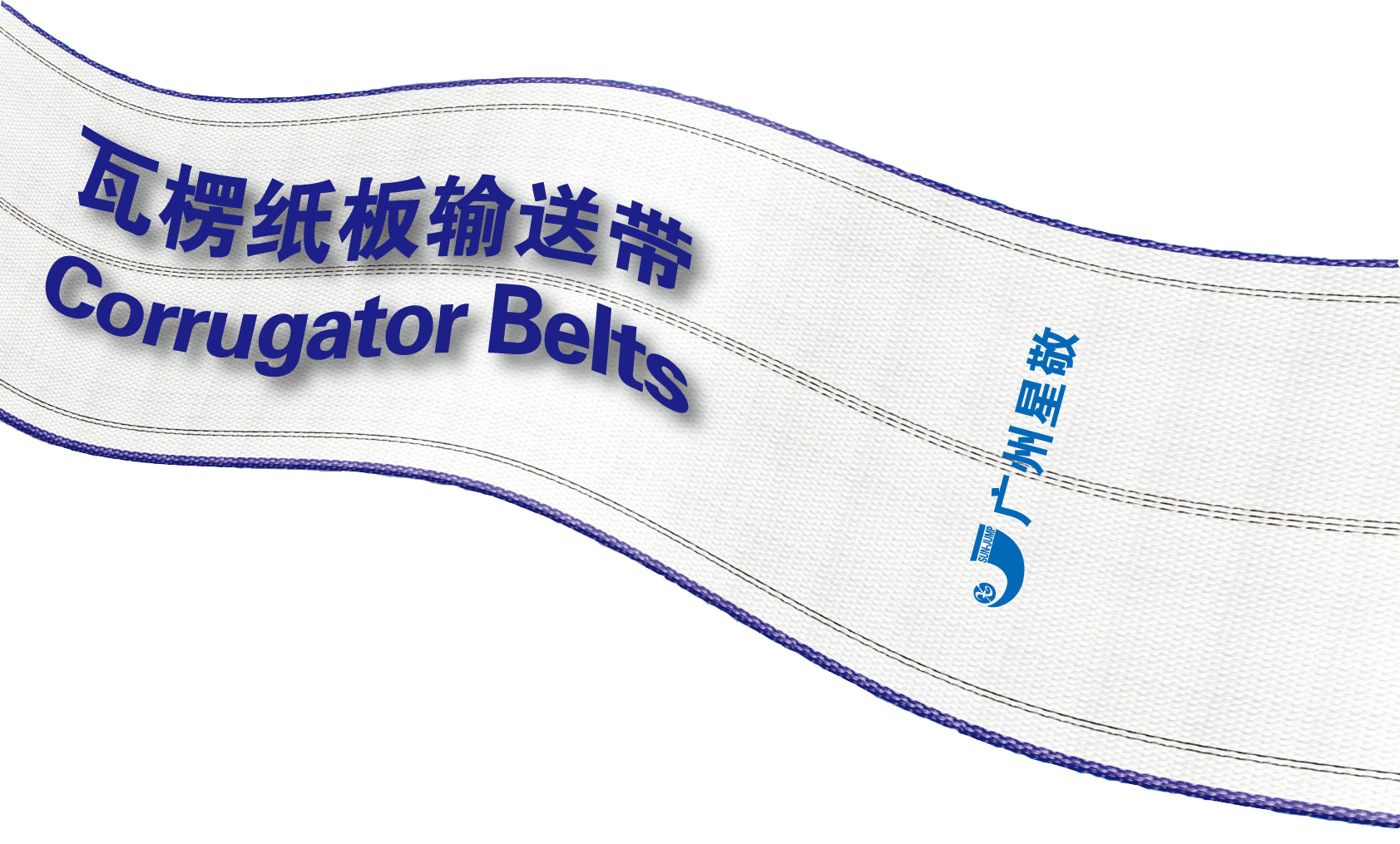 SJ Corrugator Belts catalog